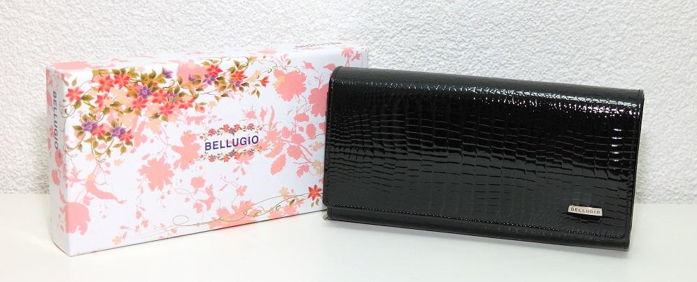 Lesklá černá dámská kožená peněženka BELLUGIO