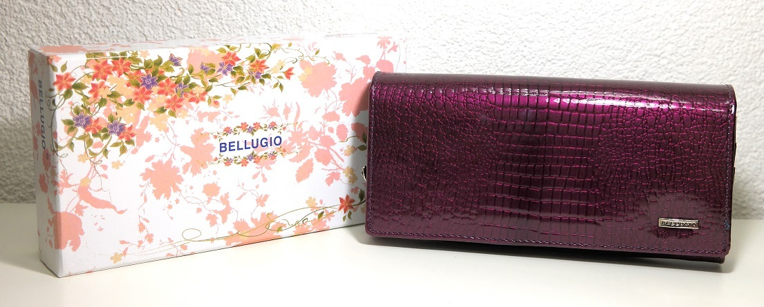 Lesklá fialová dámská kožená peněženka BELLUGIO