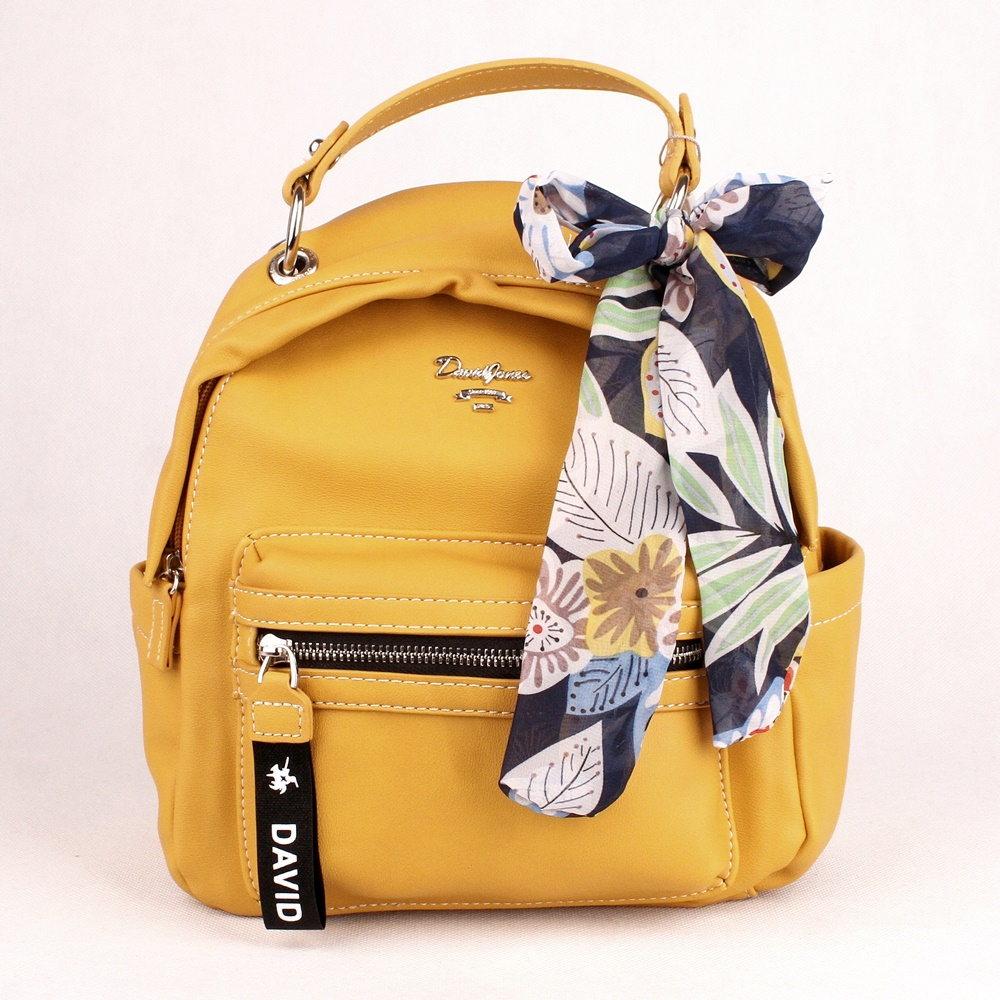 bba882c3f4 Malý městský žlutý batoh David Jones CM5048a se šátkem