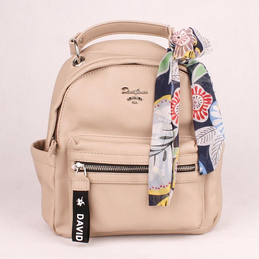ba8490cbf9 Malý městský šedobéžový batoh David Jones CM5048a se šátkem