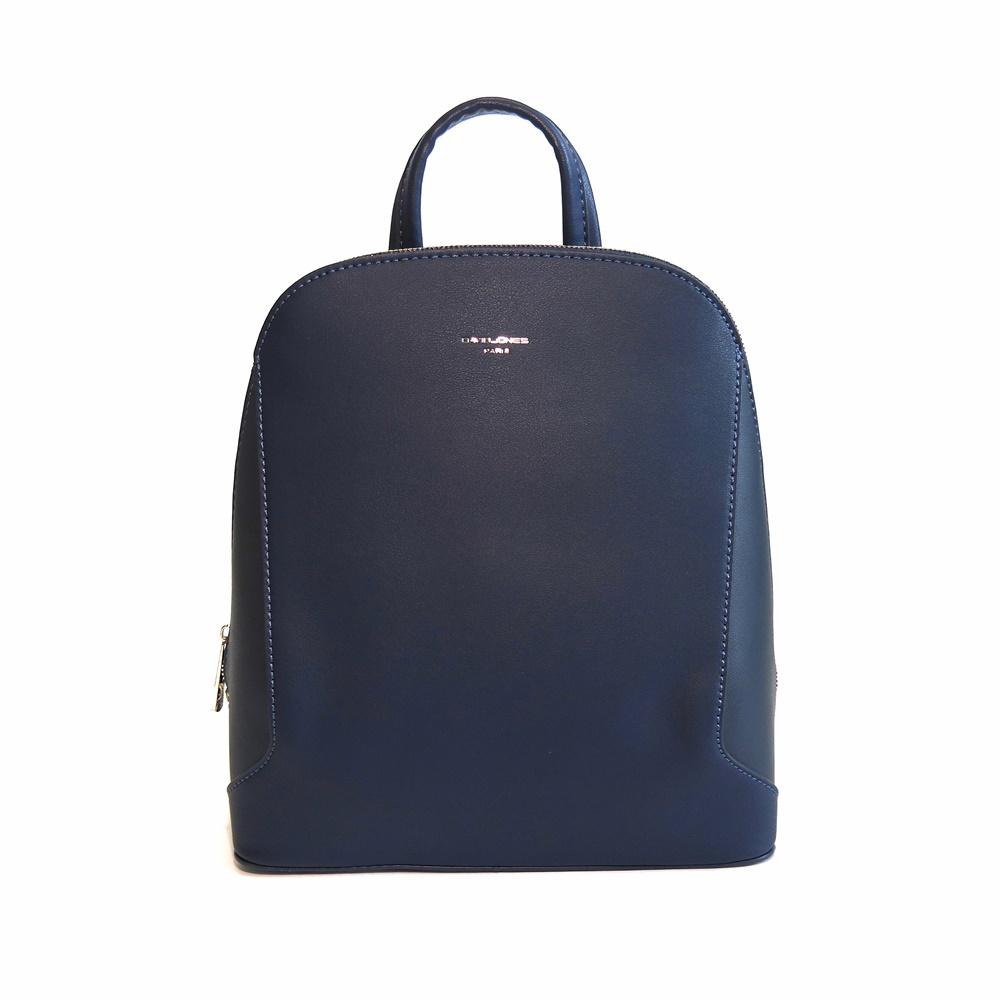 bb47d050f Malý městský tmavěmodrý batoh David Jones 5830-3 s obsahem 5l