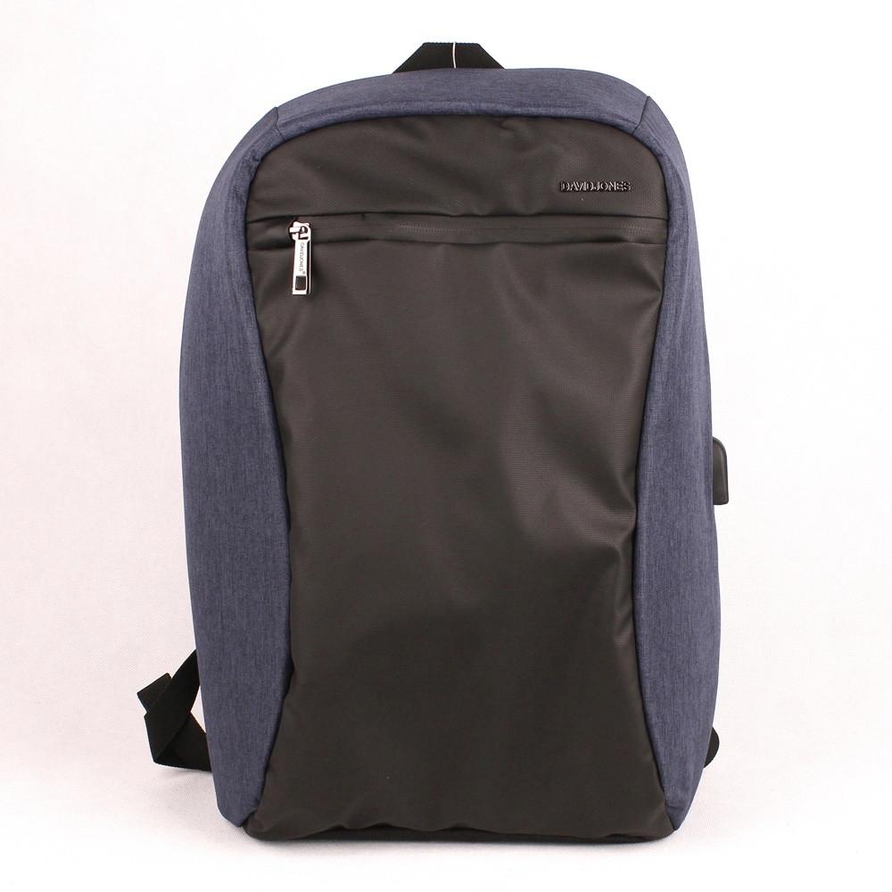 72a4935595 Velký zpevněný modrý batoh David Jones PC-033 s obsahem cca. 20l s USB